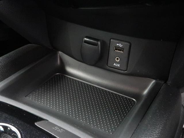20X ハイブリッド エマージェンシーブレーキP 純正ナビ 禁煙車 アラウンドビューモニター LEDヘッドライト コーナーセンサー 4WD 前席シートヒーター ETC(48枚目)