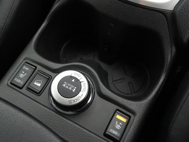 20X ハイブリッド エマージェンシーブレーキP 純正ナビ 禁煙車 アラウンドビューモニター LEDヘッドライト コーナーセンサー 4WD 前席シートヒーター ETC(49枚目)