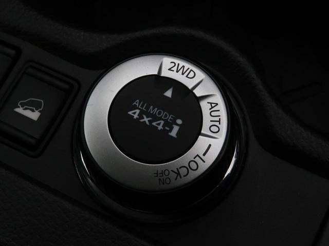 20X ハイブリッド エマージェンシーブレーキP 純正ナビ 禁煙車 アラウンドビューモニター LEDヘッドライト コーナーセンサー 4WD 前席シートヒーター ETC(50枚目)