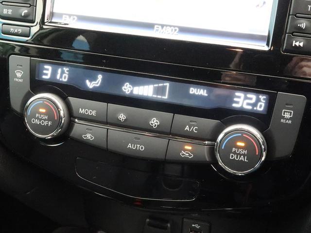 20X ハイブリッド エマージェンシーブレーキP 純正ナビ 禁煙車 アラウンドビューモニター LEDヘッドライト コーナーセンサー 4WD 前席シートヒーター ETC(53枚目)