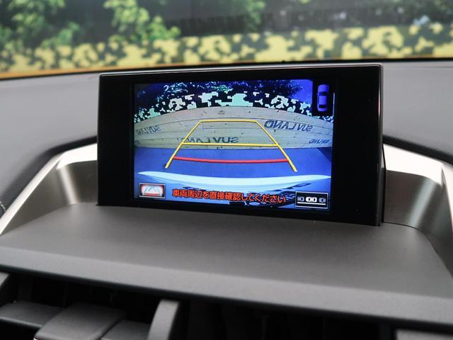 NX200t Iパッケージ 衝突被害軽減システム 純正ナビ バックカメラ レーンアシスト フルセグテレビ 運転席パワーシート クリアランスソナー 前席シートヒーター 電動格納ミラー スマートキー 盗難防止システム(6枚目)