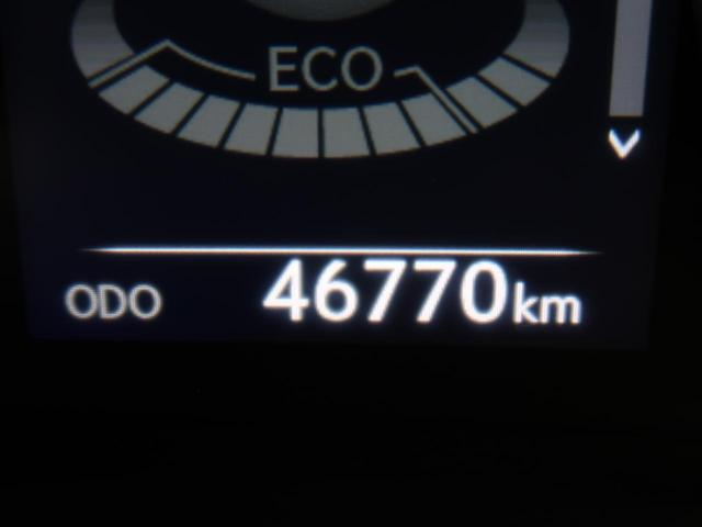 NX200t Iパッケージ 衝突被害軽減システム 純正ナビ バックカメラ レーンアシスト フルセグテレビ 運転席パワーシート クリアランスソナー 前席シートヒーター 電動格納ミラー スマートキー 盗難防止システム(35枚目)