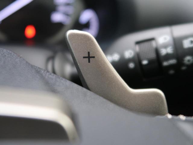 NX200t Iパッケージ 衝突被害軽減システム 純正ナビ バックカメラ レーンアシスト フルセグテレビ 運転席パワーシート クリアランスソナー 前席シートヒーター 電動格納ミラー スマートキー 盗難防止システム(38枚目)