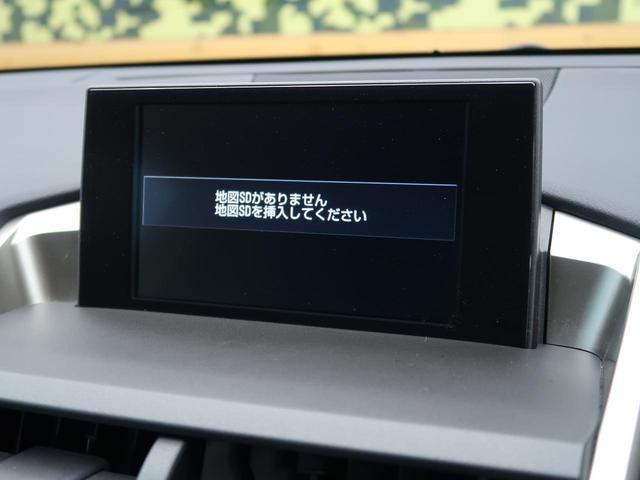 NX200t Iパッケージ 衝突被害軽減システム 純正ナビ バックカメラ レーンアシスト フルセグテレビ 運転席パワーシート クリアランスソナー 前席シートヒーター 電動格納ミラー スマートキー 盗難防止システム(42枚目)