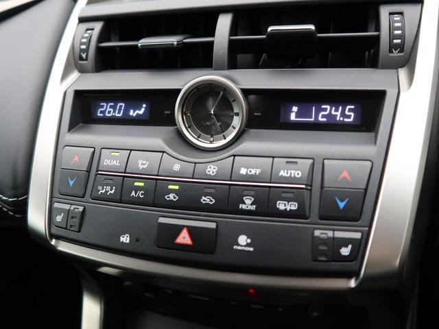 NX200t Iパッケージ 衝突被害軽減システム 純正ナビ バックカメラ レーンアシスト フルセグテレビ 運転席パワーシート クリアランスソナー 前席シートヒーター 電動格納ミラー スマートキー 盗難防止システム(44枚目)
