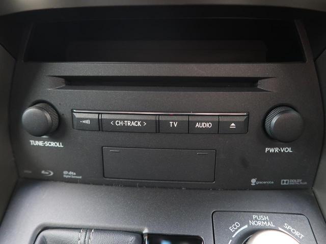 NX200t Iパッケージ 衝突被害軽減システム 純正ナビ バックカメラ レーンアシスト フルセグテレビ 運転席パワーシート クリアランスソナー 前席シートヒーター 電動格納ミラー スマートキー 盗難防止システム(45枚目)