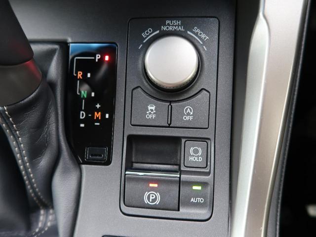 NX200t Iパッケージ 衝突被害軽減システム 純正ナビ バックカメラ レーンアシスト フルセグテレビ 運転席パワーシート クリアランスソナー 前席シートヒーター 電動格納ミラー スマートキー 盗難防止システム(46枚目)