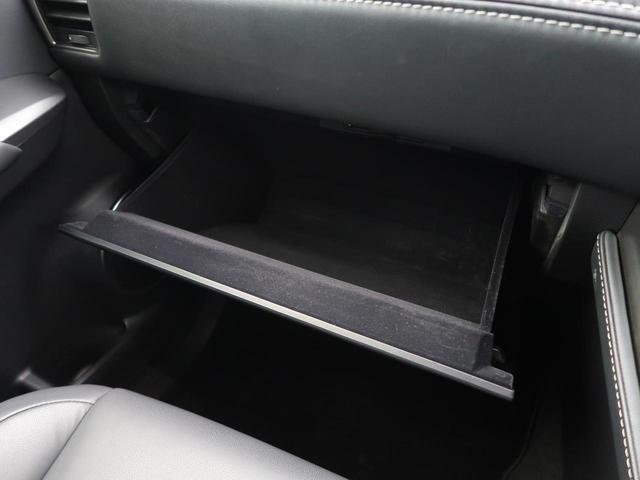 NX200t Iパッケージ 衝突被害軽減システム 純正ナビ バックカメラ レーンアシスト フルセグテレビ 運転席パワーシート クリアランスソナー 前席シートヒーター 電動格納ミラー スマートキー 盗難防止システム(50枚目)