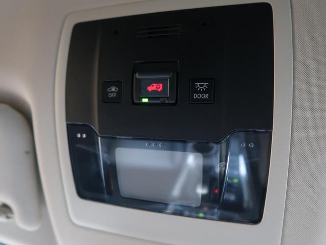 NX200t Iパッケージ 衝突被害軽減システム 純正ナビ バックカメラ レーンアシスト フルセグテレビ 運転席パワーシート クリアランスソナー 前席シートヒーター 電動格納ミラー スマートキー 盗難防止システム(52枚目)