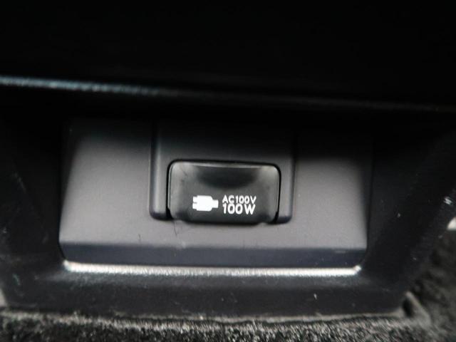 NX200t Iパッケージ 衝突被害軽減システム 純正ナビ バックカメラ レーンアシスト フルセグテレビ 運転席パワーシート クリアランスソナー 前席シートヒーター 電動格納ミラー スマートキー 盗難防止システム(55枚目)