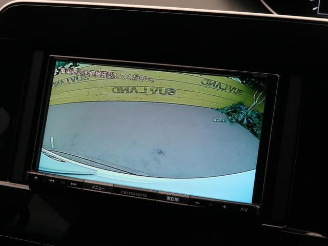 XV 社外ナビ オートクルーズ 禁煙車 バックカメラ 両側電動スライドドア コーナーセンサー ETC USB端子(6枚目)