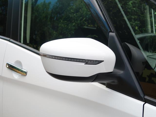 XV 社外ナビ オートクルーズ 禁煙車 バックカメラ 両側電動スライドドア コーナーセンサー ETC USB端子(24枚目)