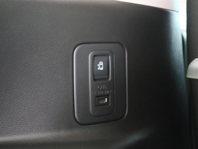 XV 社外ナビ オートクルーズ 禁煙車 バックカメラ 両側電動スライドドア コーナーセンサー ETC USB端子(33枚目)