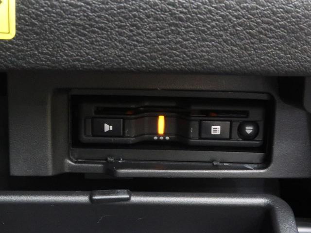 XV 社外ナビ オートクルーズ 禁煙車 バックカメラ 両側電動スライドドア コーナーセンサー ETC USB端子(44枚目)