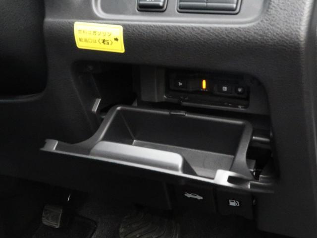 XV 社外ナビ オートクルーズ 禁煙車 バックカメラ 両側電動スライドドア コーナーセンサー ETC USB端子(45枚目)