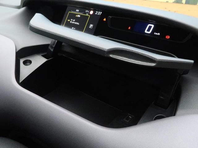 XV 社外ナビ オートクルーズ 禁煙車 バックカメラ 両側電動スライドドア コーナーセンサー ETC USB端子(47枚目)