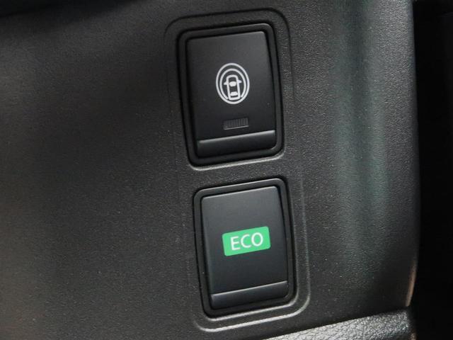 XV 社外ナビ オートクルーズ 禁煙車 バックカメラ 両側電動スライドドア コーナーセンサー ETC USB端子(51枚目)