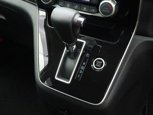 XV 社外ナビ オートクルーズ 禁煙車 バックカメラ 両側電動スライドドア コーナーセンサー ETC USB端子(52枚目)