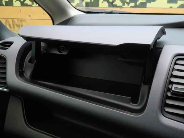 XV 社外ナビ オートクルーズ 禁煙車 バックカメラ 両側電動スライドドア コーナーセンサー ETC USB端子(57枚目)