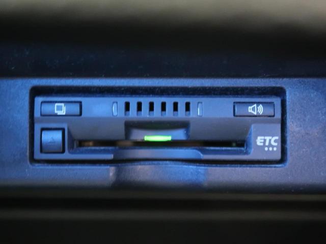 プレミアム 純正9インチナビ バックカメラ レーダークルーズコントロール 車線逸脱防止システム パワーバックドア デュアルエアコン ETC プッシュスタート(10枚目)