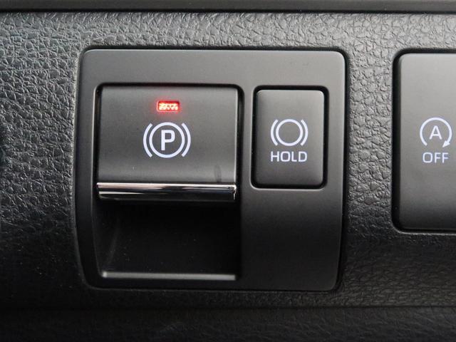 プレミアム 純正9インチナビ バックカメラ レーダークルーズコントロール 車線逸脱防止システム パワーバックドア デュアルエアコン ETC プッシュスタート(34枚目)