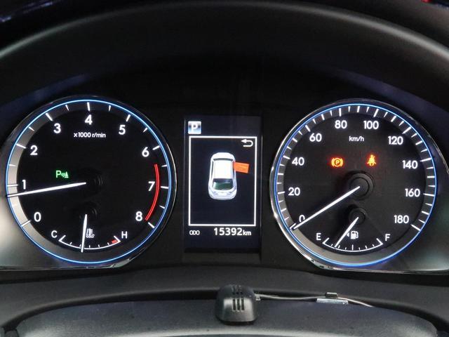 プレミアム 純正9インチナビ バックカメラ レーダークルーズコントロール 車線逸脱防止システム パワーバックドア デュアルエアコン ETC プッシュスタート(39枚目)