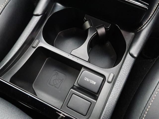 プレミアム 純正9インチナビ バックカメラ レーダークルーズコントロール 車線逸脱防止システム パワーバックドア デュアルエアコン ETC プッシュスタート(44枚目)