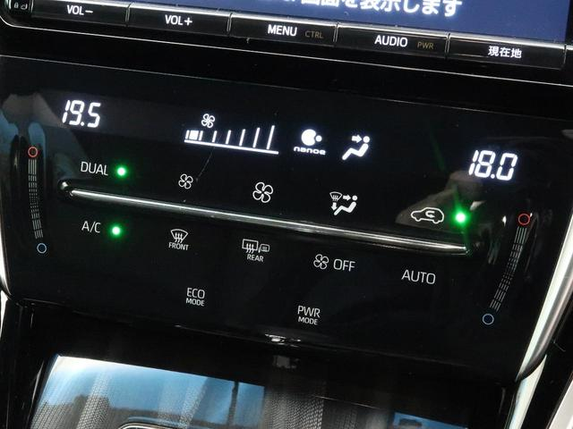 プレミアム 純正9インチナビ バックカメラ レーダークルーズコントロール 車線逸脱防止システム パワーバックドア デュアルエアコン ETC プッシュスタート(45枚目)