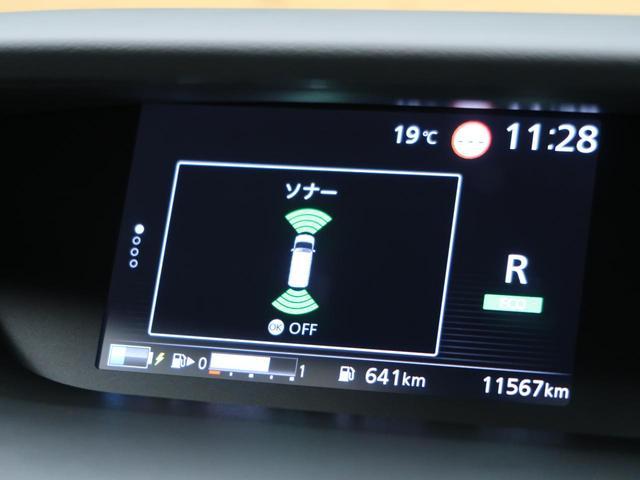 e-パワー ハイウェイスターV 純正SDナビ プロパイロット 両側電動スライドドア 衝突被害軽減装置 電子パーキングシステム ハンドルヒーター シートヒーター インテリジェントルームミラー(42枚目)