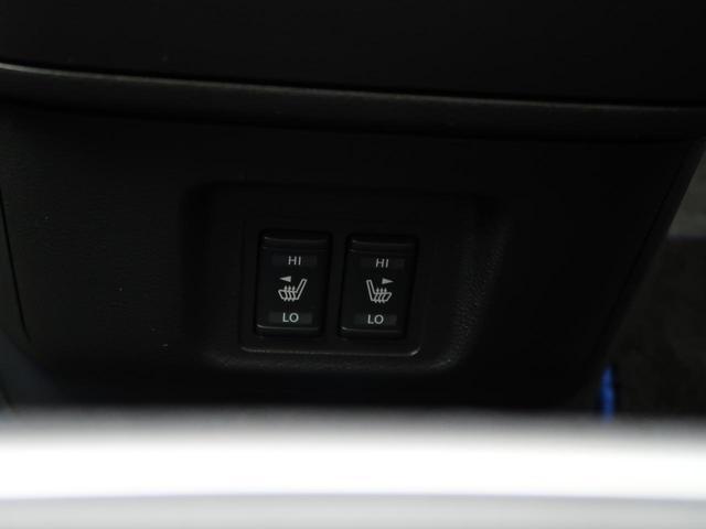 e-パワー ハイウェイスターV 純正SDナビ プロパイロット 両側電動スライドドア 衝突被害軽減装置 電子パーキングシステム ハンドルヒーター シートヒーター インテリジェントルームミラー(49枚目)