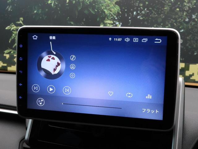 G Zパッケージ 社外10型ナビ 4WD サンルーフ モデリスタエアロ 禁煙車 トヨタセーフティセンス バックカメラ パワーバックドア LEDヘッドライト レーダークルーズコントロール(3枚目)