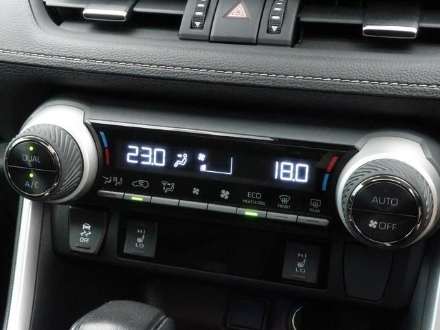 G Zパッケージ 社外10型ナビ 4WD サンルーフ モデリスタエアロ 禁煙車 トヨタセーフティセンス バックカメラ パワーバックドア LEDヘッドライト レーダークルーズコントロール(7枚目)
