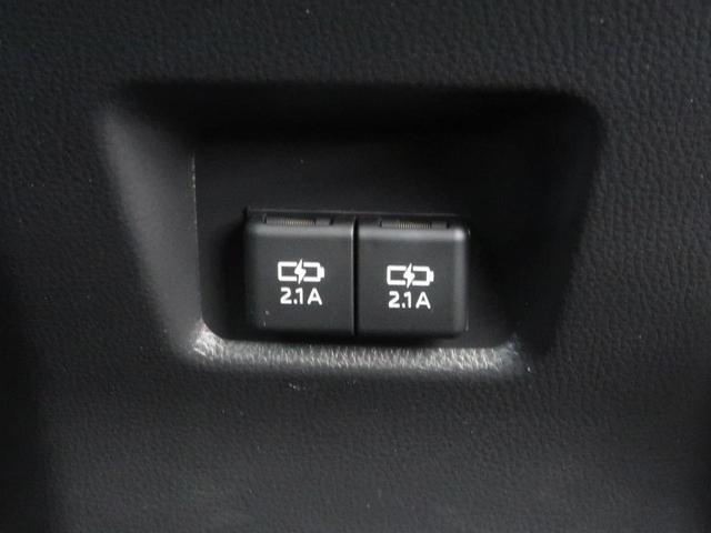 G Zパッケージ 社外10型ナビ 4WD サンルーフ モデリスタエアロ 禁煙車 トヨタセーフティセンス バックカメラ パワーバックドア LEDヘッドライト レーダークルーズコントロール(38枚目)