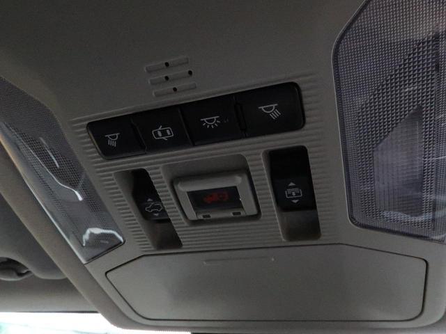 G Zパッケージ 社外10型ナビ 4WD サンルーフ モデリスタエアロ 禁煙車 トヨタセーフティセンス バックカメラ パワーバックドア LEDヘッドライト レーダークルーズコントロール(57枚目)