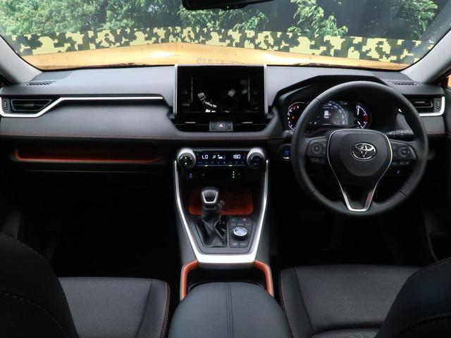 アドベンチャー レーダークルーズコントロール フルタイム4WD デュアルエアコン 衝突被害軽減システム アイドリングストップ オートマチックハイビーム クリアランスソナー 前席シートヒーター 禁煙車 電動リアゲート(2枚目)