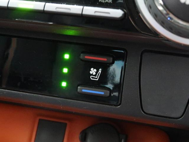 アドベンチャー レーダークルーズコントロール フルタイム4WD デュアルエアコン 衝突被害軽減システム アイドリングストップ オートマチックハイビーム クリアランスソナー 前席シートヒーター 禁煙車 電動リアゲート(7枚目)