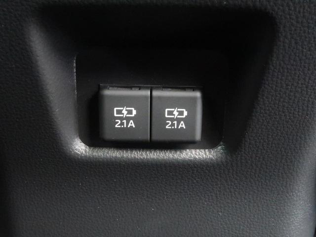アドベンチャー レーダークルーズコントロール フルタイム4WD デュアルエアコン 衝突被害軽減システム アイドリングストップ オートマチックハイビーム クリアランスソナー 前席シートヒーター 禁煙車 電動リアゲート(35枚目)