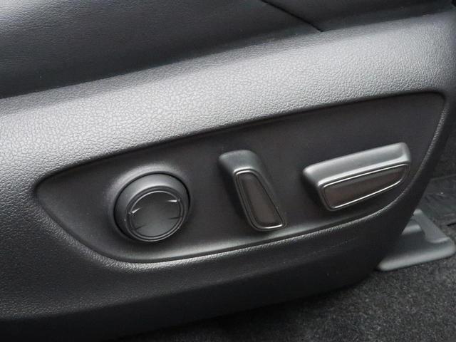 アドベンチャー レーダークルーズコントロール フルタイム4WD デュアルエアコン 衝突被害軽減システム アイドリングストップ オートマチックハイビーム クリアランスソナー 前席シートヒーター 禁煙車 電動リアゲート(37枚目)
