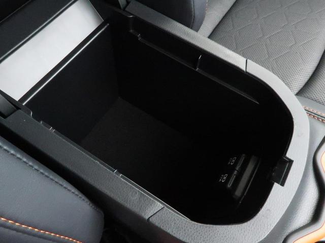 アドベンチャー レーダークルーズコントロール フルタイム4WD デュアルエアコン 衝突被害軽減システム アイドリングストップ オートマチックハイビーム クリアランスソナー 前席シートヒーター 禁煙車 電動リアゲート(46枚目)
