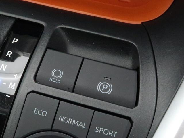アドベンチャー レーダークルーズコントロール フルタイム4WD デュアルエアコン 衝突被害軽減システム アイドリングストップ オートマチックハイビーム クリアランスソナー 前席シートヒーター 禁煙車 電動リアゲート(49枚目)