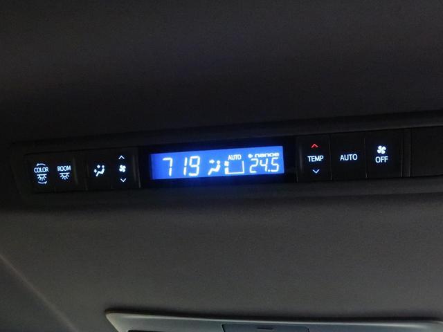 2.5S Aパッケージ タイプブラック ナビ クルーズコントロール 衝突被害軽減システム デュアルエアコン クリアランスソナー オートマチックハイビーム アイドリングストップ 電動格納ミラー 電動リアゲート 両側電動スライドドア ETC(8枚目)