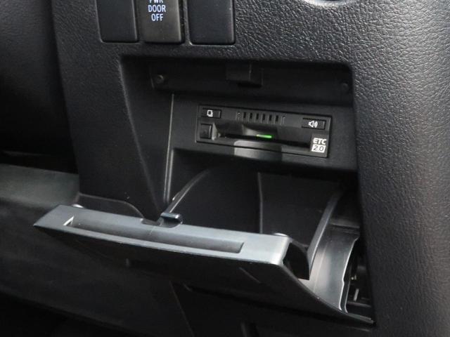 2.5S Aパッケージ タイプブラック ナビ クルーズコントロール 衝突被害軽減システム デュアルエアコン クリアランスソナー オートマチックハイビーム アイドリングストップ 電動格納ミラー 電動リアゲート 両側電動スライドドア ETC(41枚目)