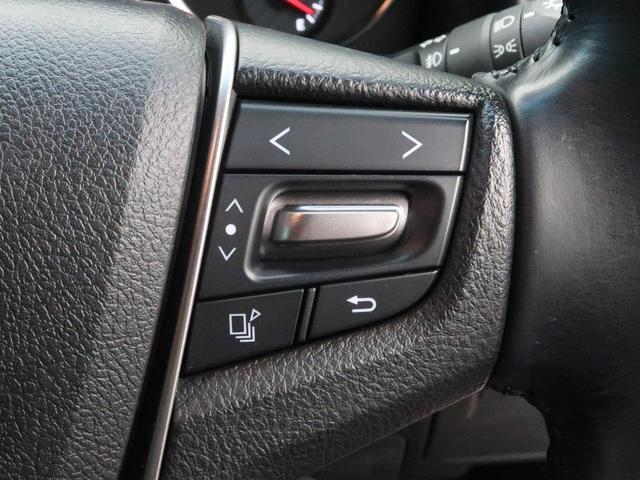 2.5S Aパッケージ タイプブラック ナビ クルーズコントロール 衝突被害軽減システム デュアルエアコン クリアランスソナー オートマチックハイビーム アイドリングストップ 電動格納ミラー 電動リアゲート 両側電動スライドドア ETC(43枚目)