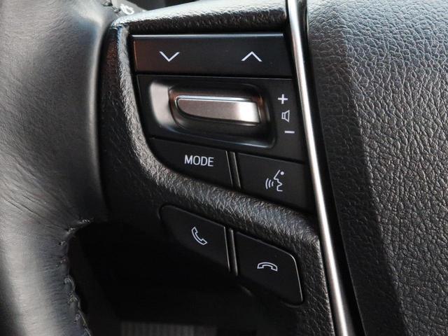 2.5S Aパッケージ タイプブラック ナビ クルーズコントロール 衝突被害軽減システム デュアルエアコン クリアランスソナー オートマチックハイビーム アイドリングストップ 電動格納ミラー 電動リアゲート 両側電動スライドドア ETC(44枚目)