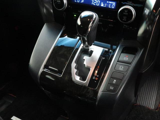 2.5S Aパッケージ タイプブラック ナビ クルーズコントロール 衝突被害軽減システム デュアルエアコン クリアランスソナー オートマチックハイビーム アイドリングストップ 電動格納ミラー 電動リアゲート 両側電動スライドドア ETC(49枚目)
