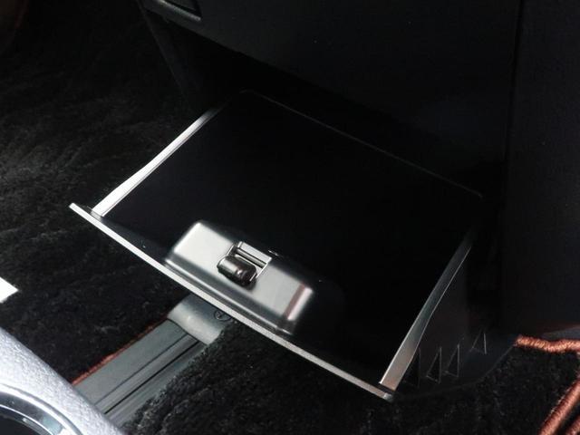 2.5S Aパッケージ タイプブラック ナビ クルーズコントロール 衝突被害軽減システム デュアルエアコン クリアランスソナー オートマチックハイビーム アイドリングストップ 電動格納ミラー 電動リアゲート 両側電動スライドドア ETC(55枚目)
