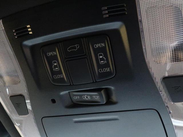 2.5S Aパッケージ タイプブラック ナビ クルーズコントロール 衝突被害軽減システム デュアルエアコン クリアランスソナー オートマチックハイビーム アイドリングストップ 電動格納ミラー 電動リアゲート 両側電動スライドドア ETC(57枚目)