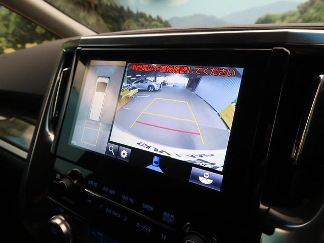 2.5S Aパッケージ メーカーオプションナビ 全周囲カメラ JBLプレミアムサウンド 両側電動スライドドア クリアランスソナー レーダークルーズコントロール(4枚目)