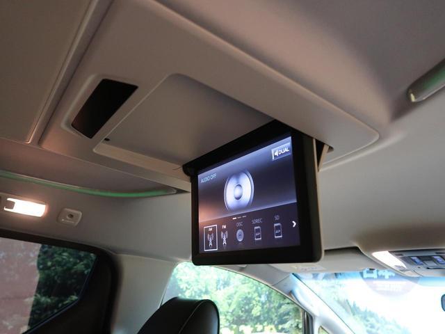 2.5S Aパッケージ メーカーオプションナビ 全周囲カメラ JBLプレミアムサウンド 両側電動スライドドア クリアランスソナー レーダークルーズコントロール(5枚目)