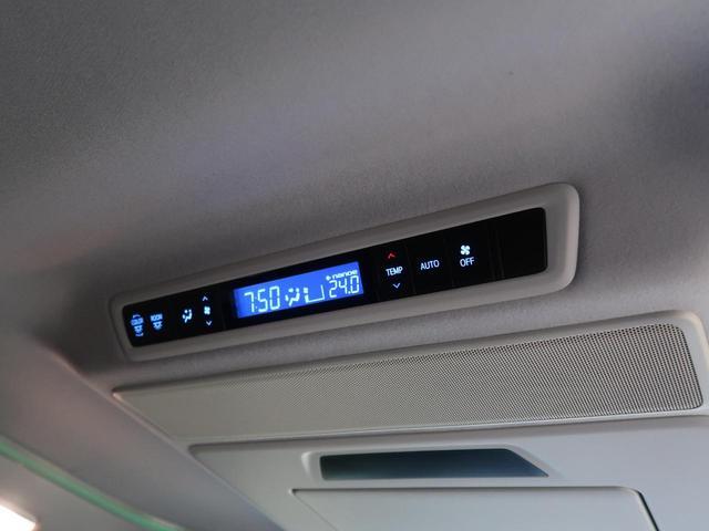 2.5S Aパッケージ メーカーオプションナビ 全周囲カメラ JBLプレミアムサウンド 両側電動スライドドア クリアランスソナー レーダークルーズコントロール(33枚目)